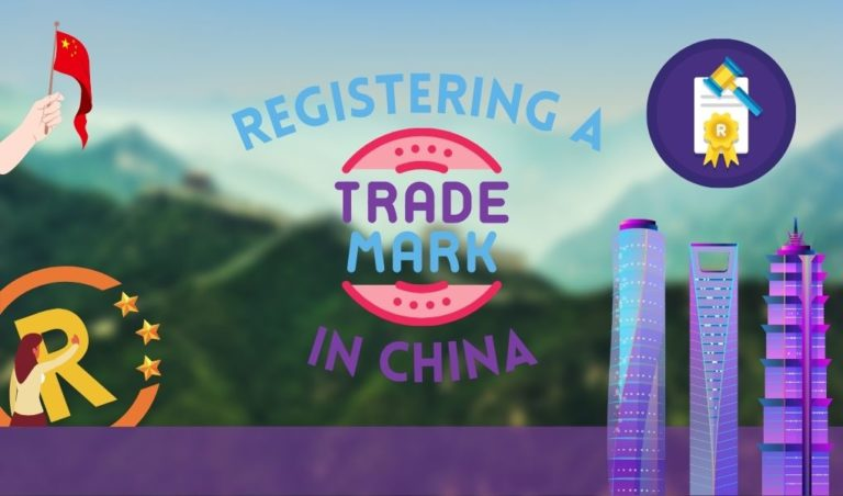 Marque déposée: pourquoi est-ce nécessaire d'enregistrer votre marque en Chine?